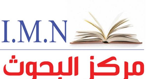 مركز العراقية ينجز ترجمة فيلم عن الأهوار